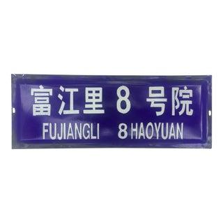 Chinese Hutong Street Sign