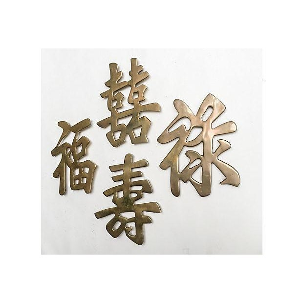 Brass Calligraphy Trivets - Set of 4 - Image 3 of 5