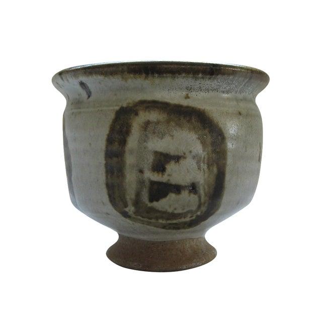 Mid-Century Studio Pedestal Bowl - Image 1 of 6