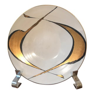 Vintage Abstract Plate