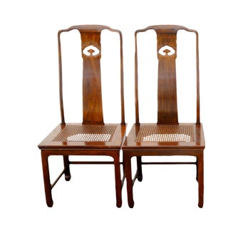 Henredon Ming Style Rosewood Dining Chairs - A Pair