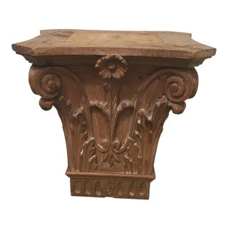 Rustic Wood Pedestal Side Table