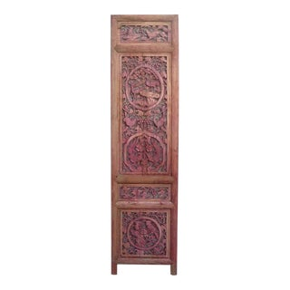Vintage Chinese Carved Wood Panel