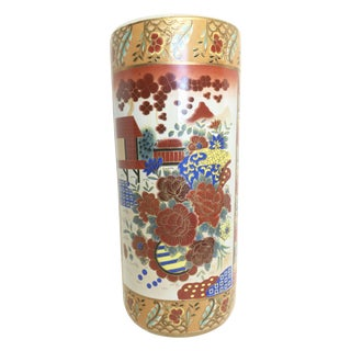 Asian Inspired Umbrella Stand or Vase