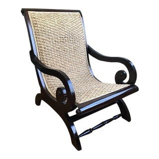 Vintage Woven Rattan Planation Chair