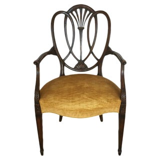 19th C. Antique English Armchair