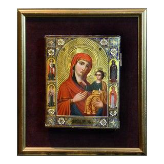 The Mother of God Iversk
