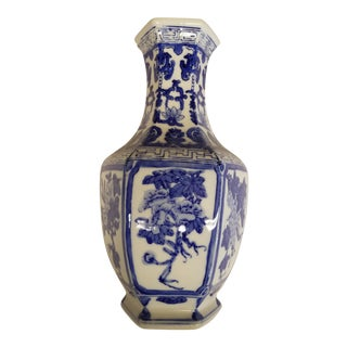 Blue & White Chinese Vase
