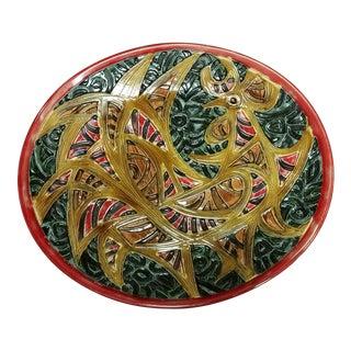 Rooster Motif Israeli Hanging Platter