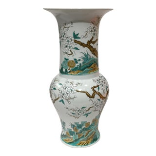 Bungalow 5 Peking Baluster Vase