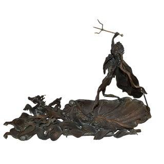 Poseidon's Fury Bronze Sculpture, 1968