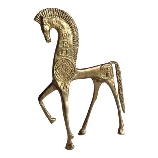 Frederick Weinberg Brass Trojan Horse