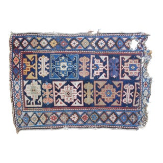 """Vintage Hand Knotted Rug - 21"""" x 30"""""""