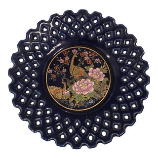 Vintage Reticulated Peacock Decorative Plate