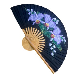 Vintage Asian Silk & Bamboo Decorative Wall Fan