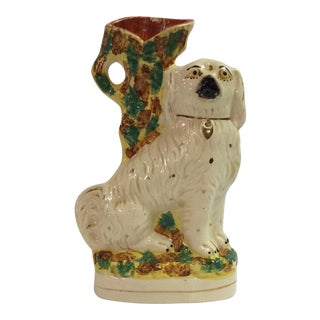 1880s Staffordshire Spill Vase