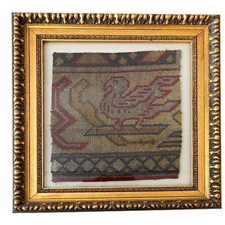 19th-Century Framed Turkisk Oushak Fragment