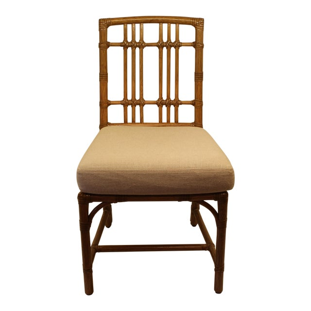 McGuire Balboa Side Chair - Image 1 of 5