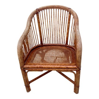 Vintage Cane Bamboo Chair