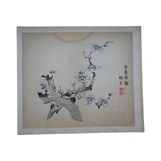 Vintage Chinese Lithograph