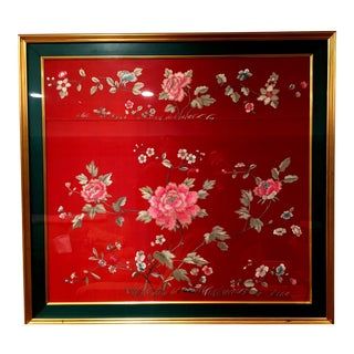 Antique Framed Chinese Embroidered Skirt