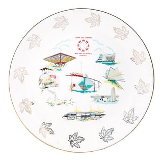 Montreal 1967 World's Fair Souvenir Plate