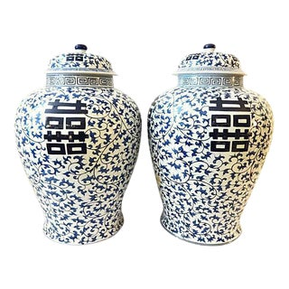 Lg Double Joy Ginger Jars - a Pair