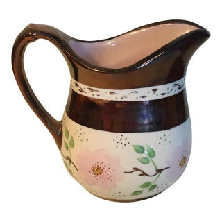 Copper Luster Creamer