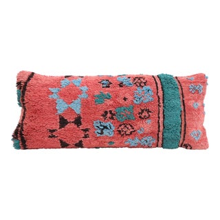 Vintage Moroccan Rug Lumbar Pillow Cover