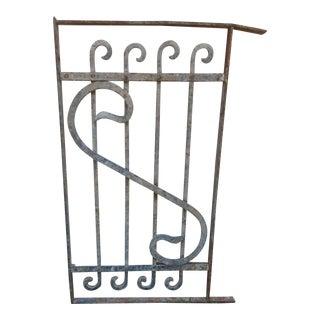 Antique Victorian Iron Salvage Gate