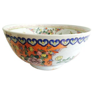 Chinese Botanical Bowl