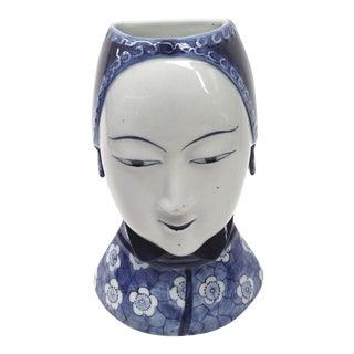 Vintage Asian Lady Porcelain Wall Hanging Bud Vase