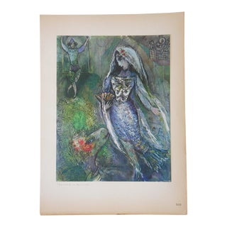 Marc Chagall Vintage Figure Lithograph
