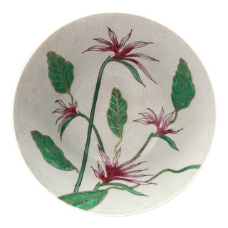 Hand-Painted Japanese Floral Bowl