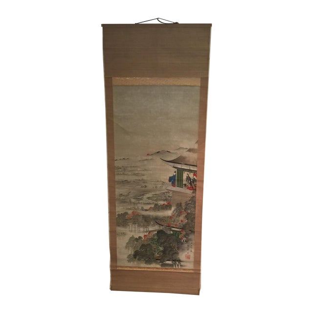 Vintage Japanese Painted Hanging Scroll - Image 1 of 8
