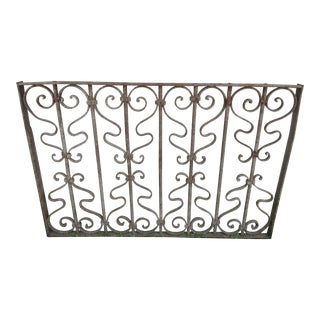 Antique Victorian Iron Gate Element or Garden Fence