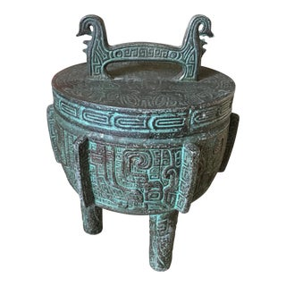James Mont Mid-Century Mayan Ice Bucket