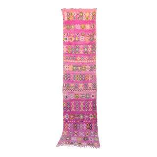 "Boujad Vintage Moroccan Rug, 3'0"" x 12'3"" feet / 91 x 374 cm"