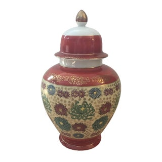 Red Floral Chinoiserie Ginger Jar
