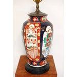 Image of Large Imari Porcelain Ginger Jar Table Lamp