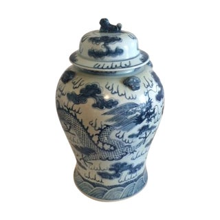 Antique Chinese Blue & Celadon Temple Vase