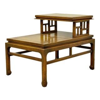 Vintage James Mont Hollywood Regency Asian Modern Side Accent Lamp Step Table