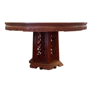 Chinese Teak Dining Table