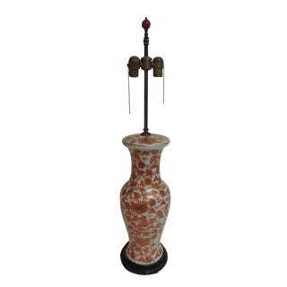 Imari Floral Porcelain Tall Table Lamp