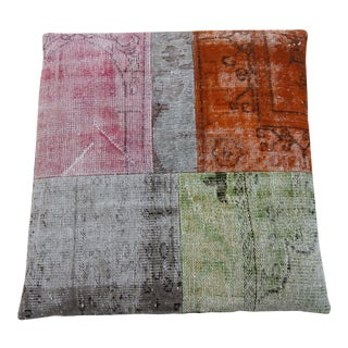 Vintage Turkish Patchwork Rug Floor Pillow & Dog Bed 36'' x 36''