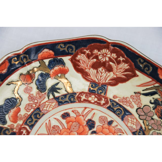 Vintage Asian Decorative Bowl - Image 4 of 6