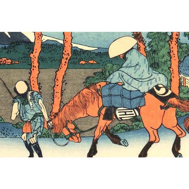 Vintage Japanese Woodblock Print, C. 1950 - Image 2 of 3