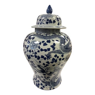 Naga Global Blue Dragon Peony Hand Painted Porcelain Temple Jar