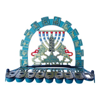 Vintage Bronze & Brass Oil Menorah