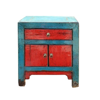 Asian Style Blue Red Lacquer End Table/Nightstand
